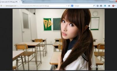 Porno-Star Mana Aoki muss heute nachsitzen