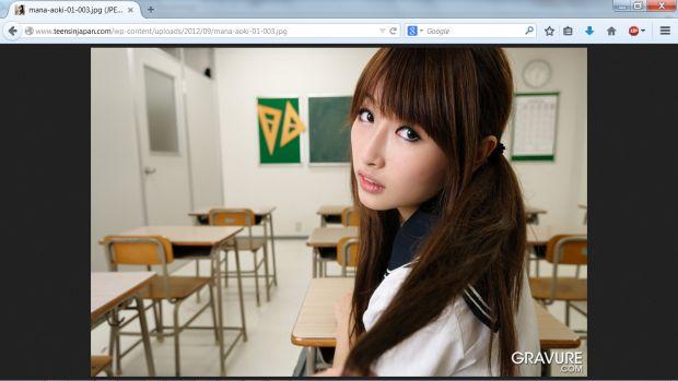 Porno-Star Mana Aoki muss heute nachsitzen <3 Foto: Screenshot